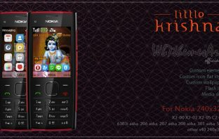 Little Krishna theme s40 240x320