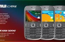 MIUIV6 rev 2 style theme s40 Asha 302 210 205 C3-00 X2-01