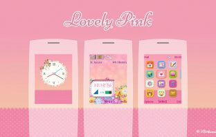 Lovely pink theme X2-00 Asha 206 207 208 515 301 240x320 s40