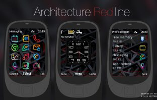 Architecture red line analog clock swf theme Asha 515 301 206 X2-02 X2-00 X3-00